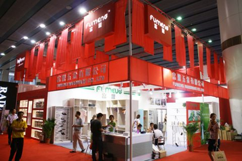 TRADE SHOW GUANGZHOU (CHINA)